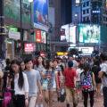 hong kong china canada immigration