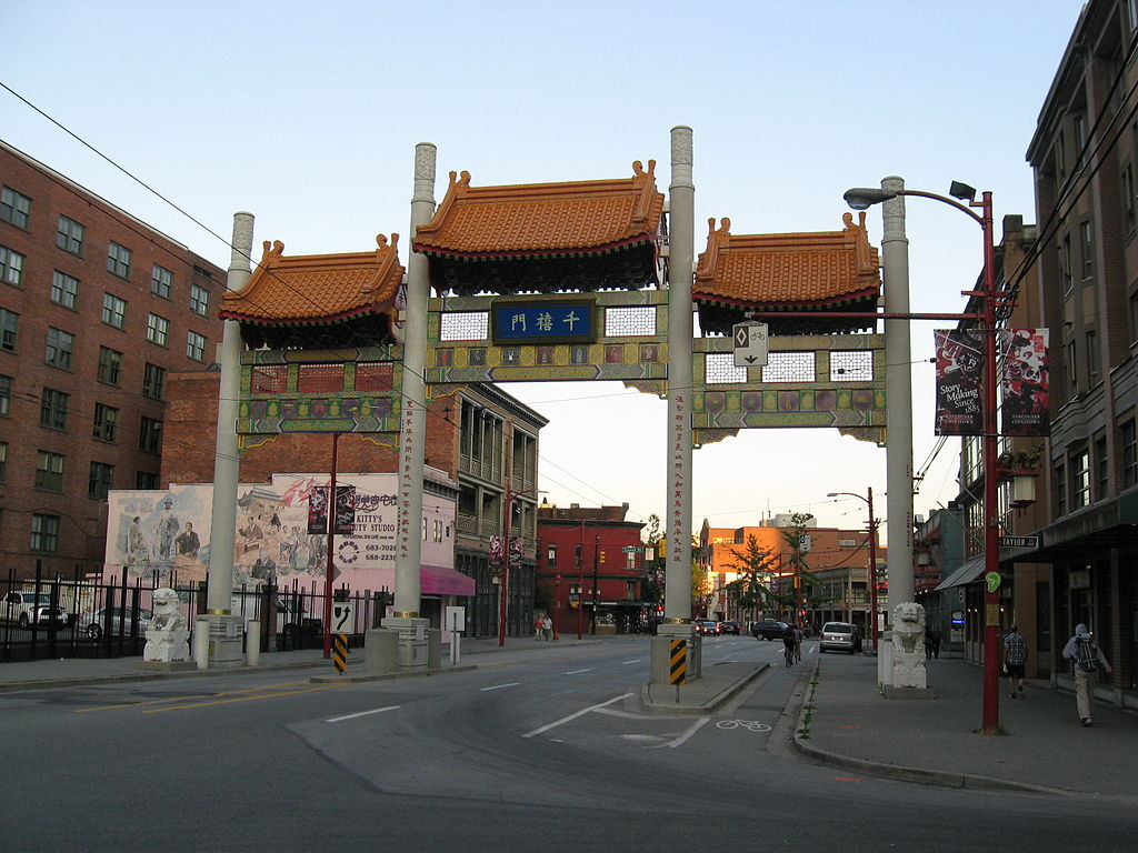 Photo of the Millennium Gate in Vancuver's Chinatown.