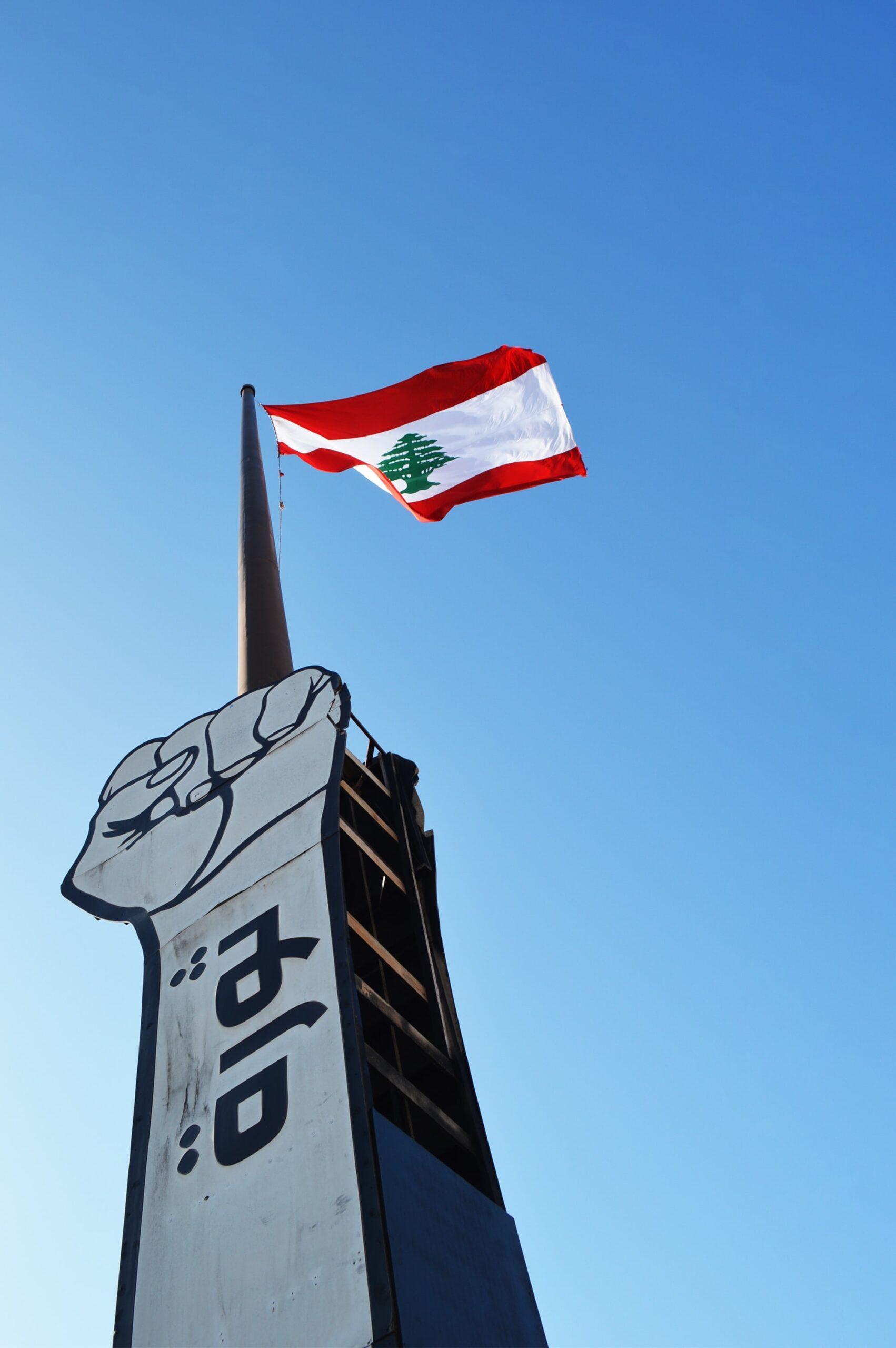 Drapeau libanais à la place Riad el-Solh, Beyrouth