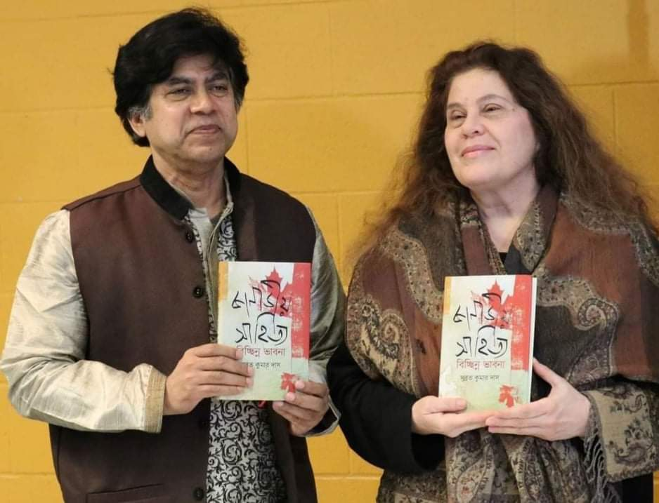 Canadian Bengali, Subrata Kumar Das, and poet Anne Michaels holding Das' book on Canadian literature in Bengali.